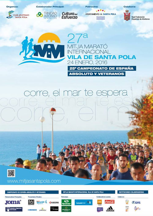 Cartel-Santa-Pola-media-maraton-2016