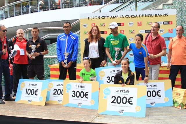 Trofeos_general